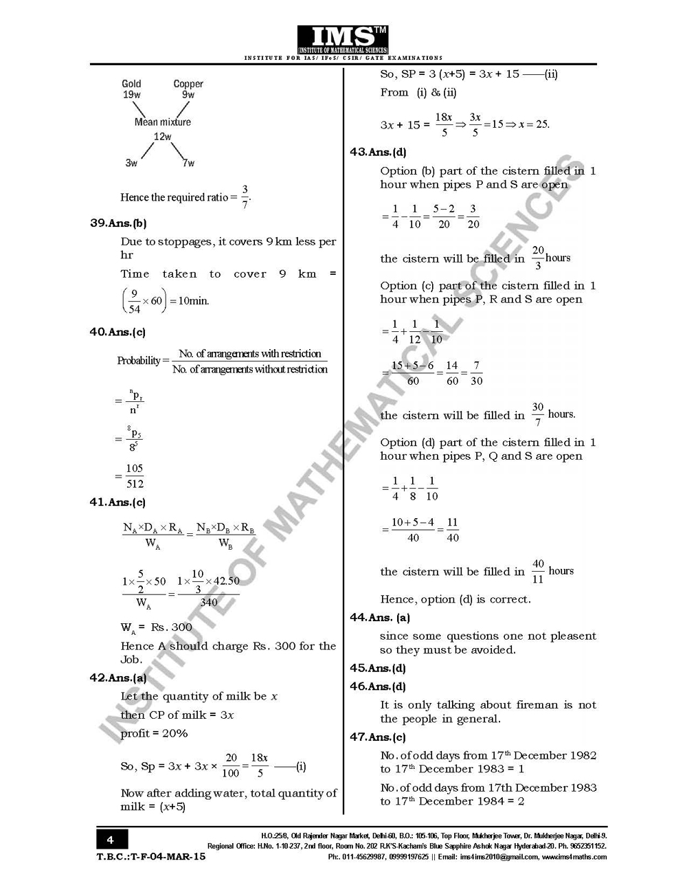 CSAT Test-Series 2015 Free Test Solutions Answers Page-4