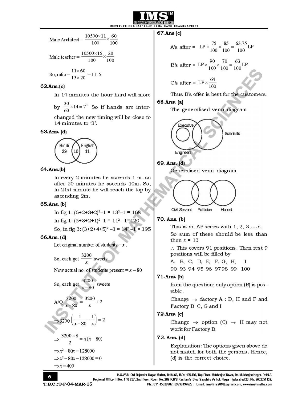 CSAT Test-Series 2015 Free Test Solutions Answers Page-6