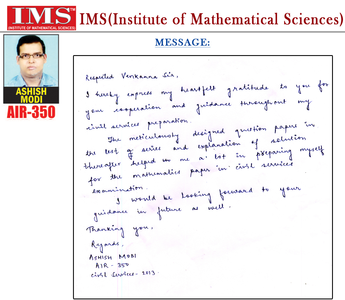 IAS-2013-Ashish Modi-AIR 350 Message