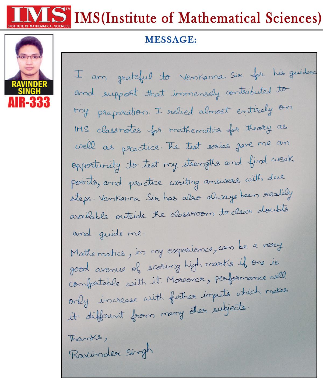 IAS-2013-Ravinder-Singh-AIR-333-Message-Large