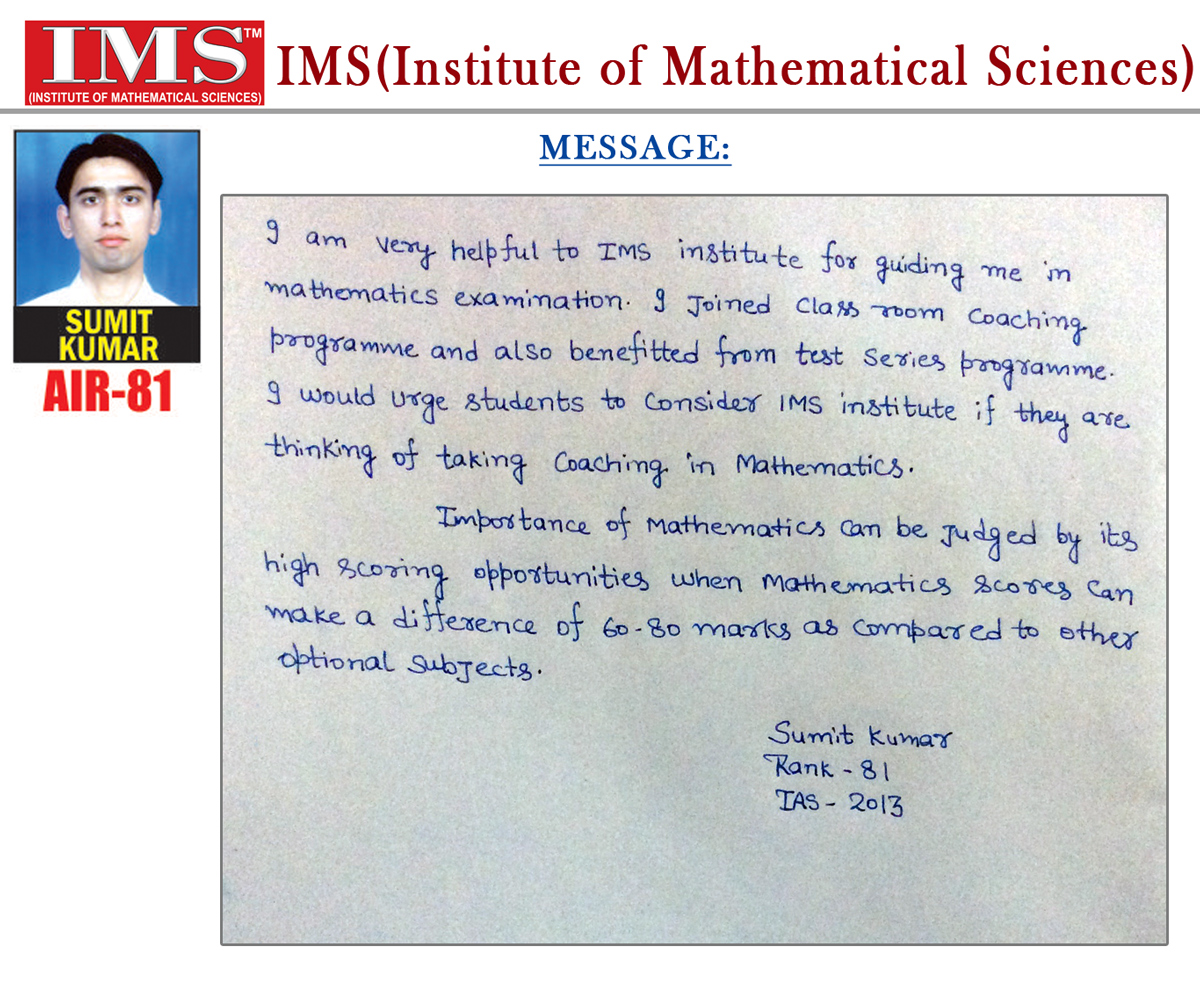 IAS-2013-Sumit-Kumar-AIR-81-Message
