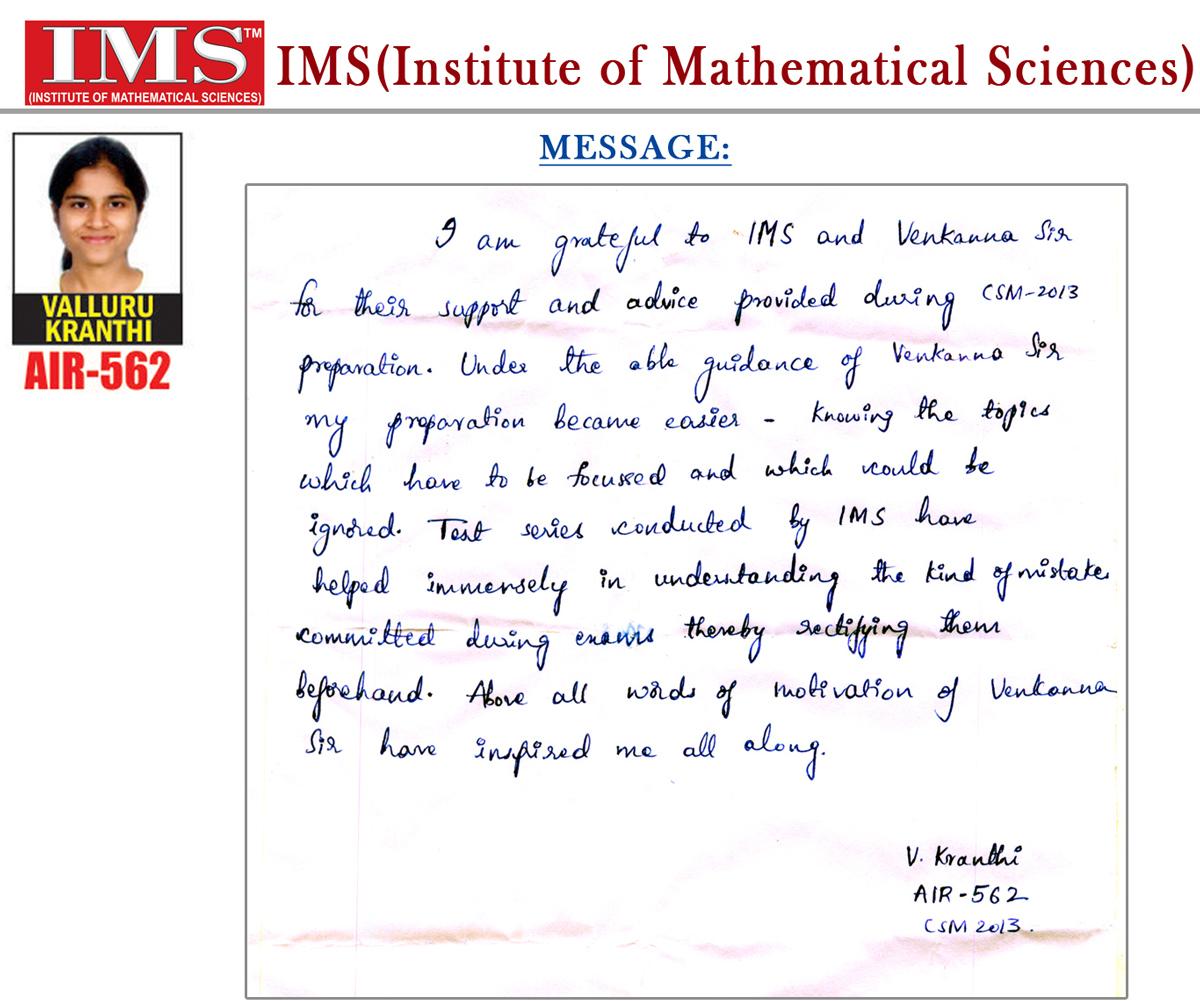 IAS-2013-Valluru-Kranthi-AIR-562-Message-Large