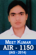 Meet Kumar AIR-1150 IAS-2014