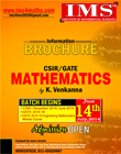 CSIR/GATE Mathematics Brochure