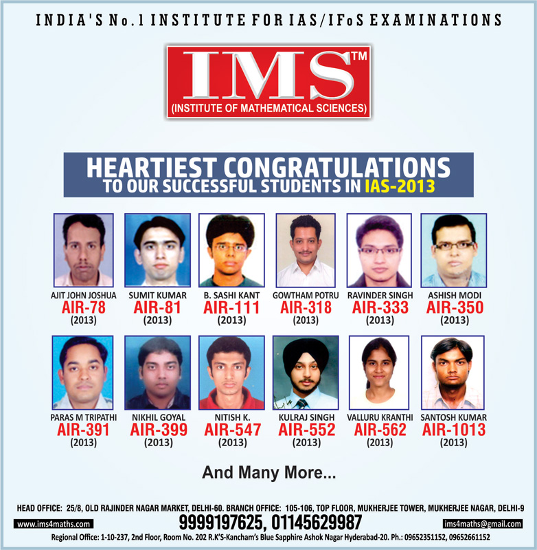 UPSC/IAS/IFoS/Civil Services Examinamtion successfulcMathematics Students 2013