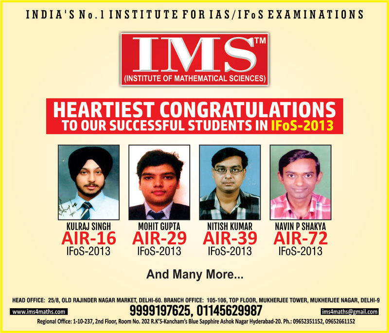 Our IFoS Examination Results Year - 2013