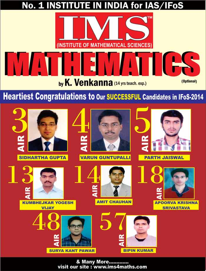 IFoS-2014-Successful-Student-Result