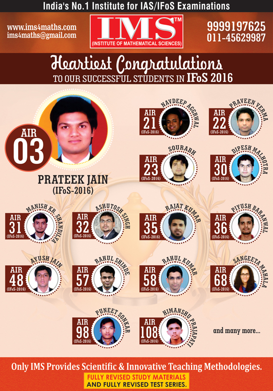 UPSC-CSE-IFos-Results-Toppers-with-Mathematics-Maths-Optional