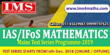 Join Test Series