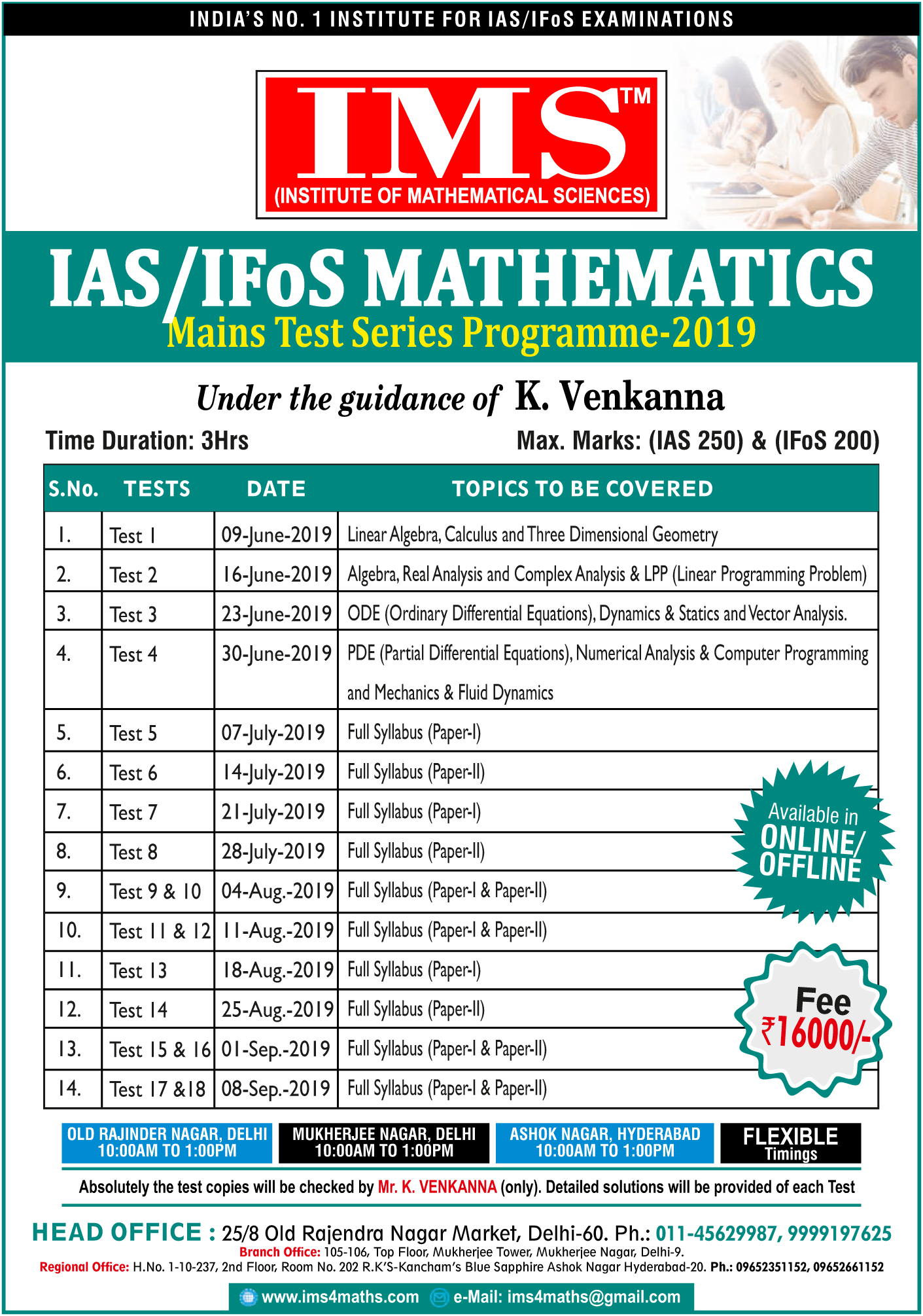 Mathematics Mains Test Series Schedule
