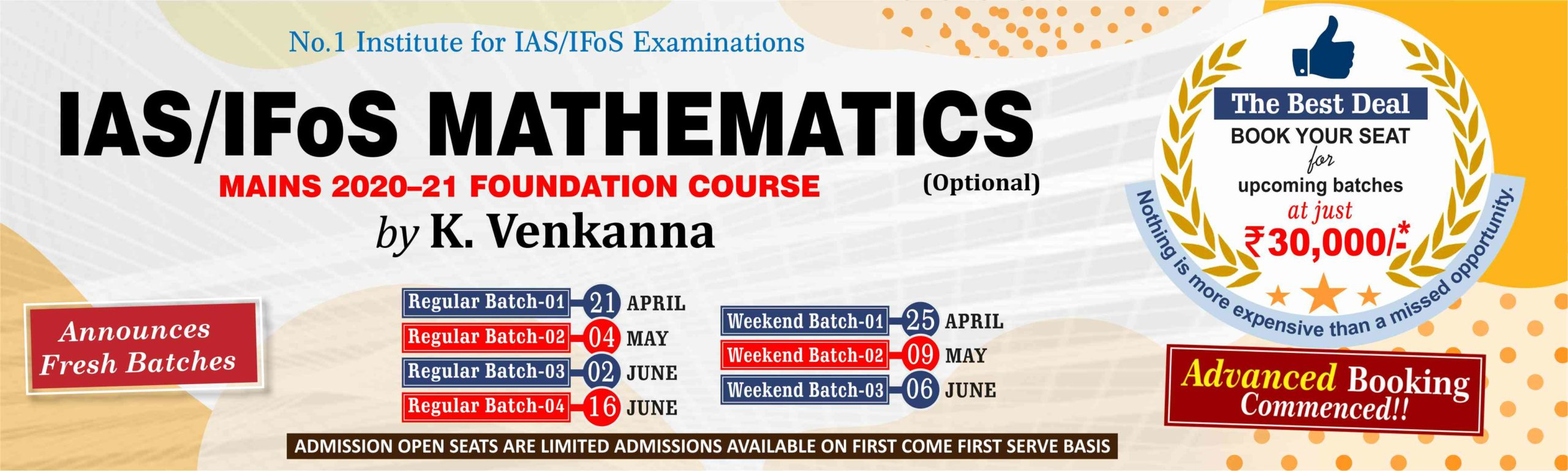 Mathematics optional foundation course 2020-21